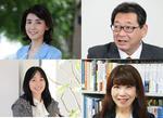 ◆オトナのための教養講座 「関西大学 東京泊園塾」を開講◆百舌鳥・古市古墳群、アスリートの「ゾーン」、美容整形、カスハラなど多様なテーマで