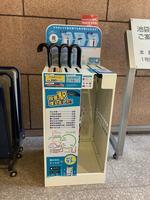 帝京平成大学池袋キャンパス本館・1号館がアイカサスポットに -- 傘シェアリングでSDGsに貢献