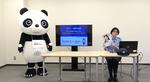 和歌山県警察本部によるサイバー犯罪講習動画を配信 大学生が犯罪の加害者・被害者にならないために