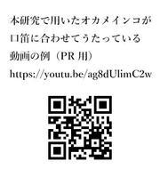 動画QRコード.jpg