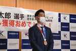 【京都産業大学】東京2020オリンピックの空手競技に出場した荒賀 龍太郎選手が母校を訪問し銅メダル獲得を報告!
