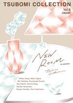 在学生や若手の卒業生が新生活の在宅時間を彩る作品を展示販売するプロジェクト「Tsubomi Collection Vol.6 Japan」NEW ROOM 巡回展を開催します!