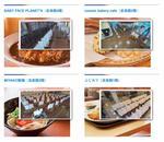 【京都産業大学】新しい新型コロナ感染防止策!学生食堂の混雑状況をリアルタイムで確認