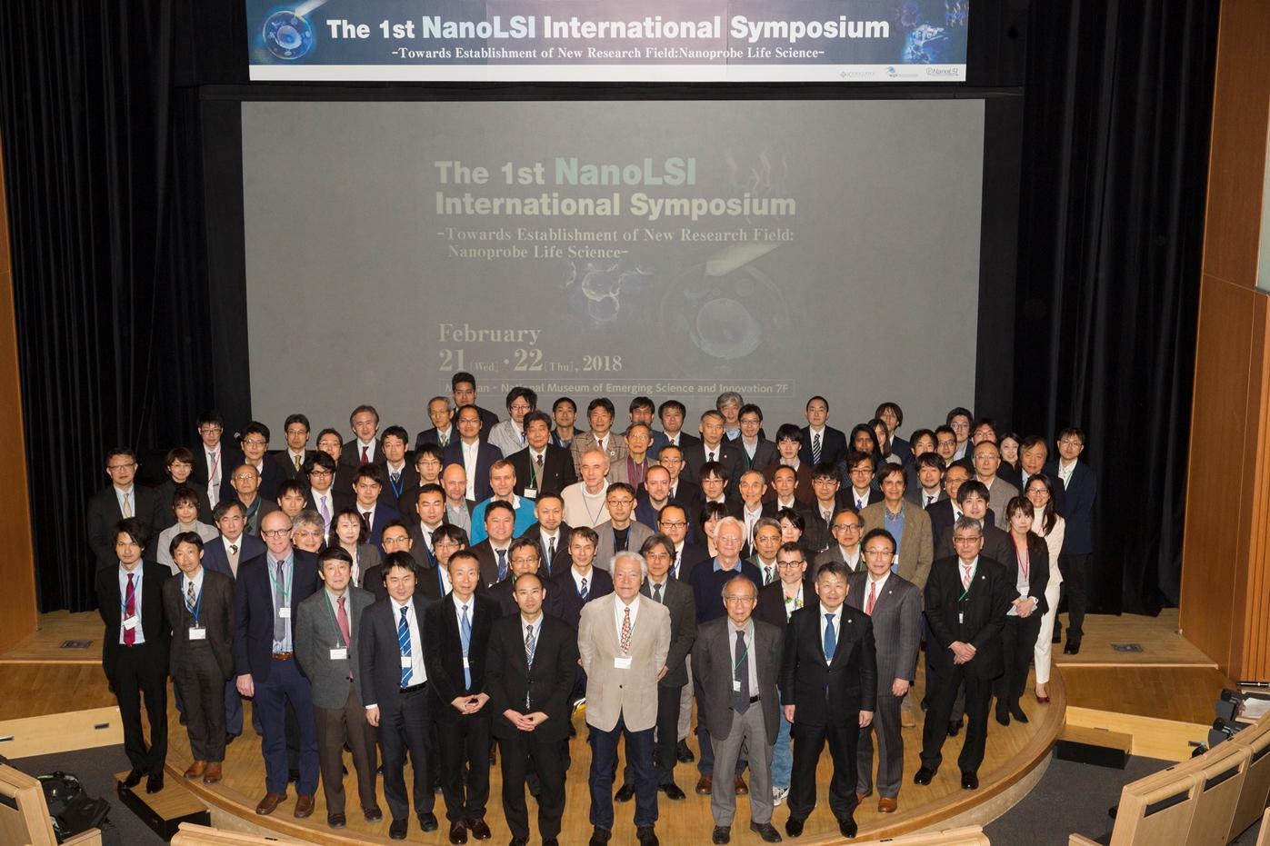 金沢大学ナノ生命科学研究所が第1回国際シンポジウムを開催