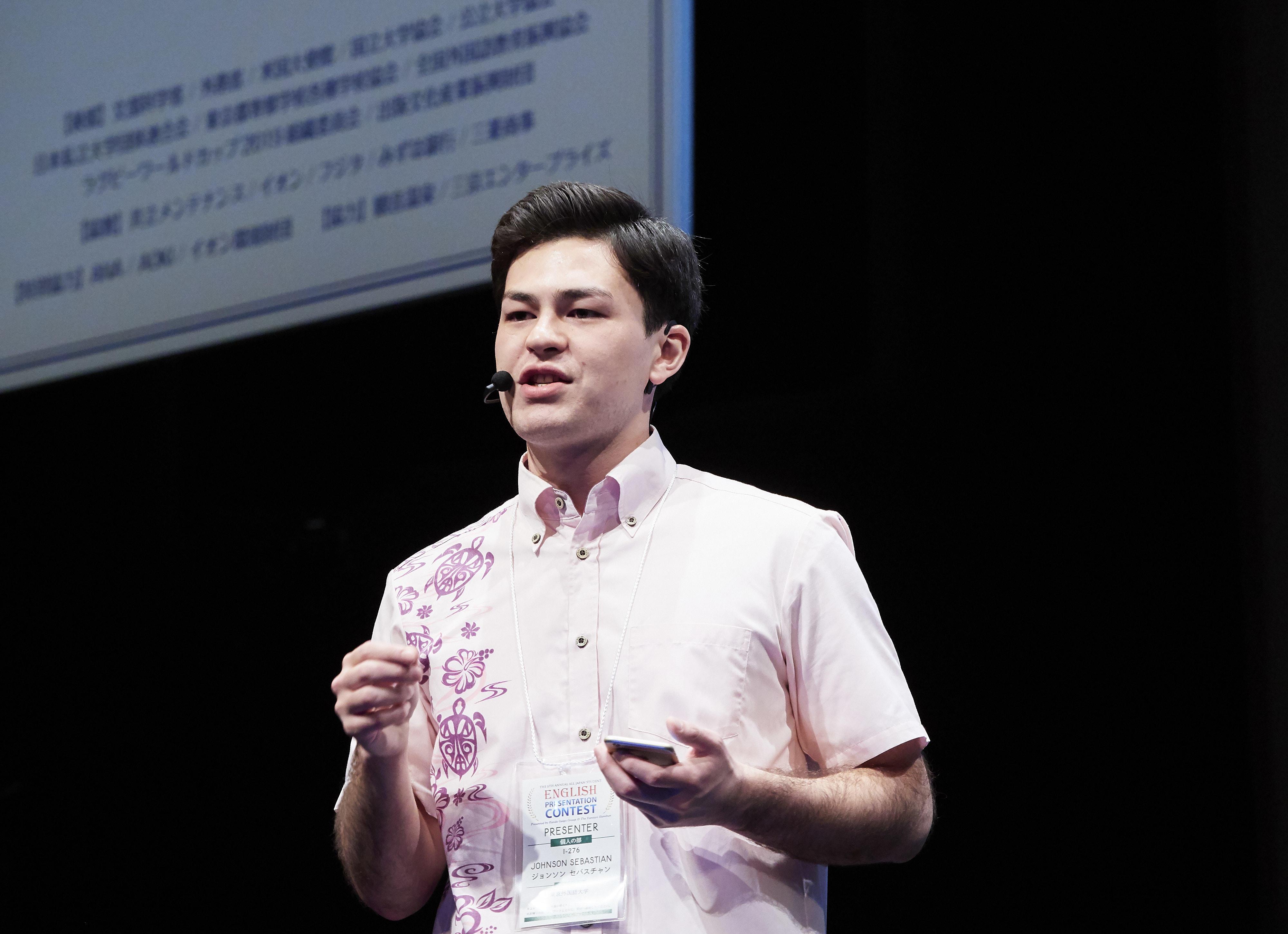 神田外語グループが12月1日に「第7回全国学生英語プレゼンテーションコンテスト」を開催 -- 5月30日よりエントリー受付中