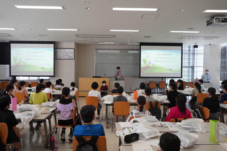 ''地域で地域の子どもを育てる''子ども大学ぎょうだ、ものつくり大学にて開催 -- 2年ぶり、対面式で実施 --