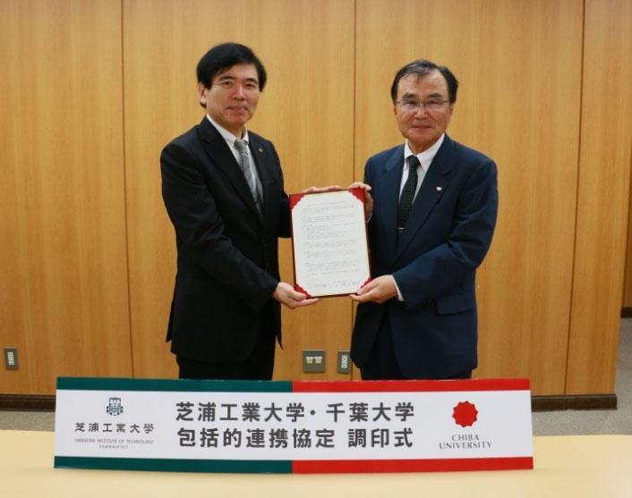 芝浦工業大学と千葉大学が包括的連携協定を締結~国際プログラムの共同実施をはじめ各方面で連携~