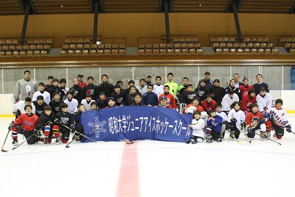 昭和大学が「ジュニアアイスホッケースクールIN山梨」を開催