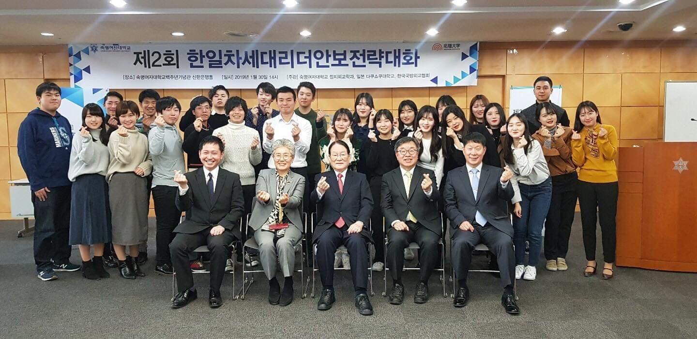 拓殖大学「桂太郎塾」 韓国淑明女子大学校にて「日韓次世代リーダー安全保障戦略対話」を開催しました
