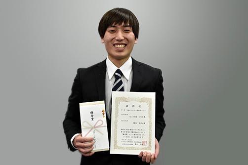 日本工業大学 電気電子工学科の学生が「第3回電気工学教材企画コンテスト」において「優秀賞」を受賞