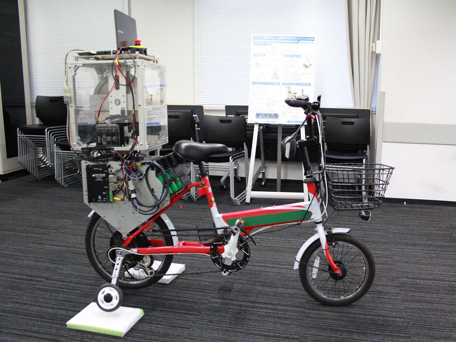 ジャイロ制御による低速時の自転車転倒防止システムを開発 -- 芝浦工業大学