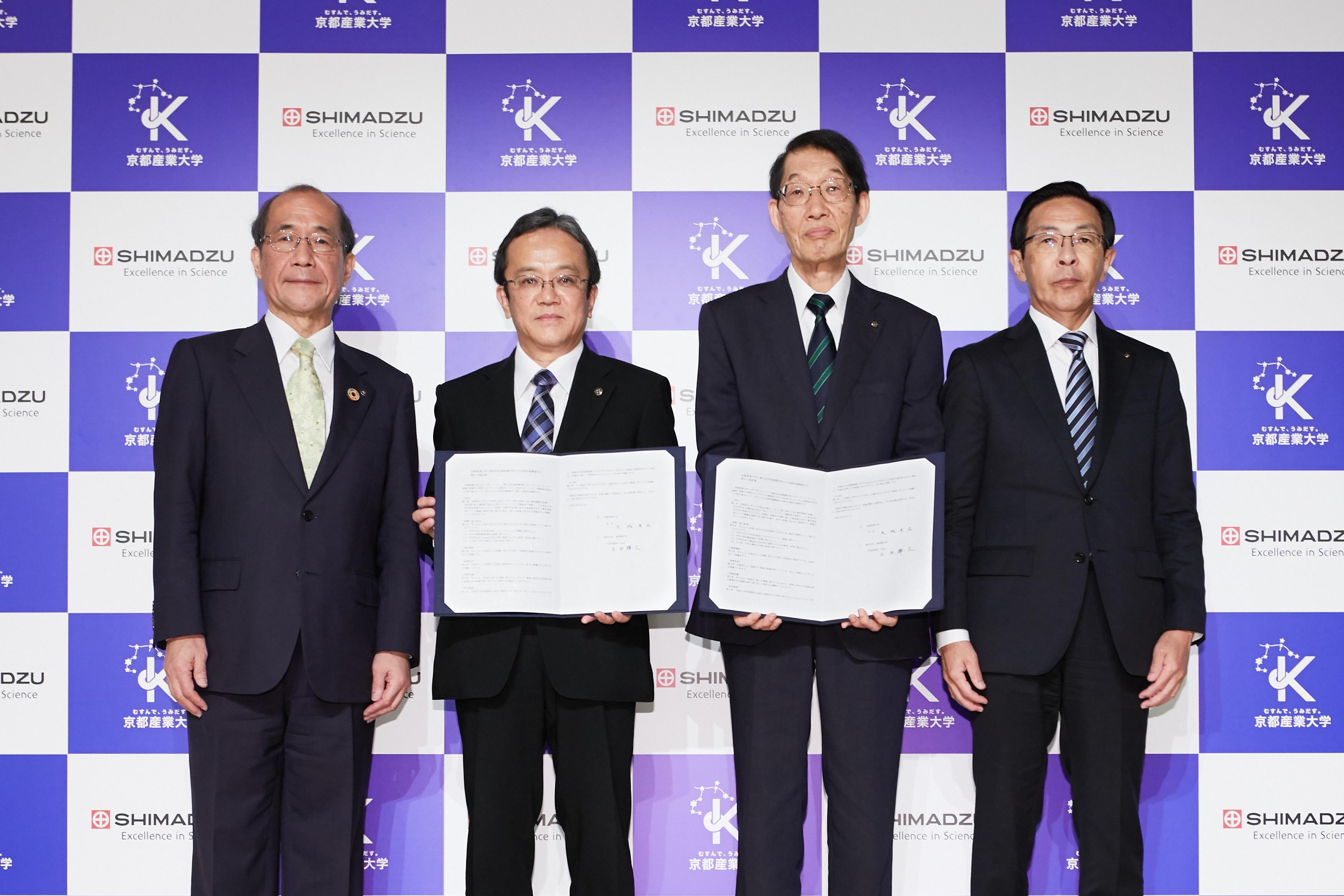 【京都産業大学】株式会社島津製作所と包括的連携協力に関する協定を締結し、産学公連携によるPCR検査センターを学内に設置