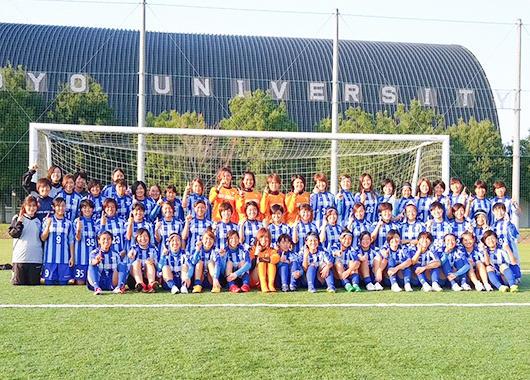 帝京平成大学女子サッカー部が関東大学女子サッカーリーグ戦で優勝 -- 全日本大学女子サッカー選手権大会への出場権を獲得
