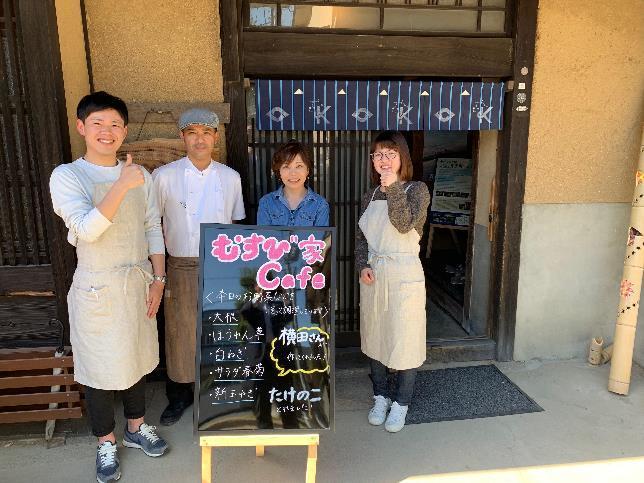 京都産業大学経済学部大西辰彦ゼミ(通称:井手応援隊)の学生が、大学と京都府井手町の交流拠点「むすび家ide」にコミュニティ・カフェ『むすび家カフェ』をプロデュース