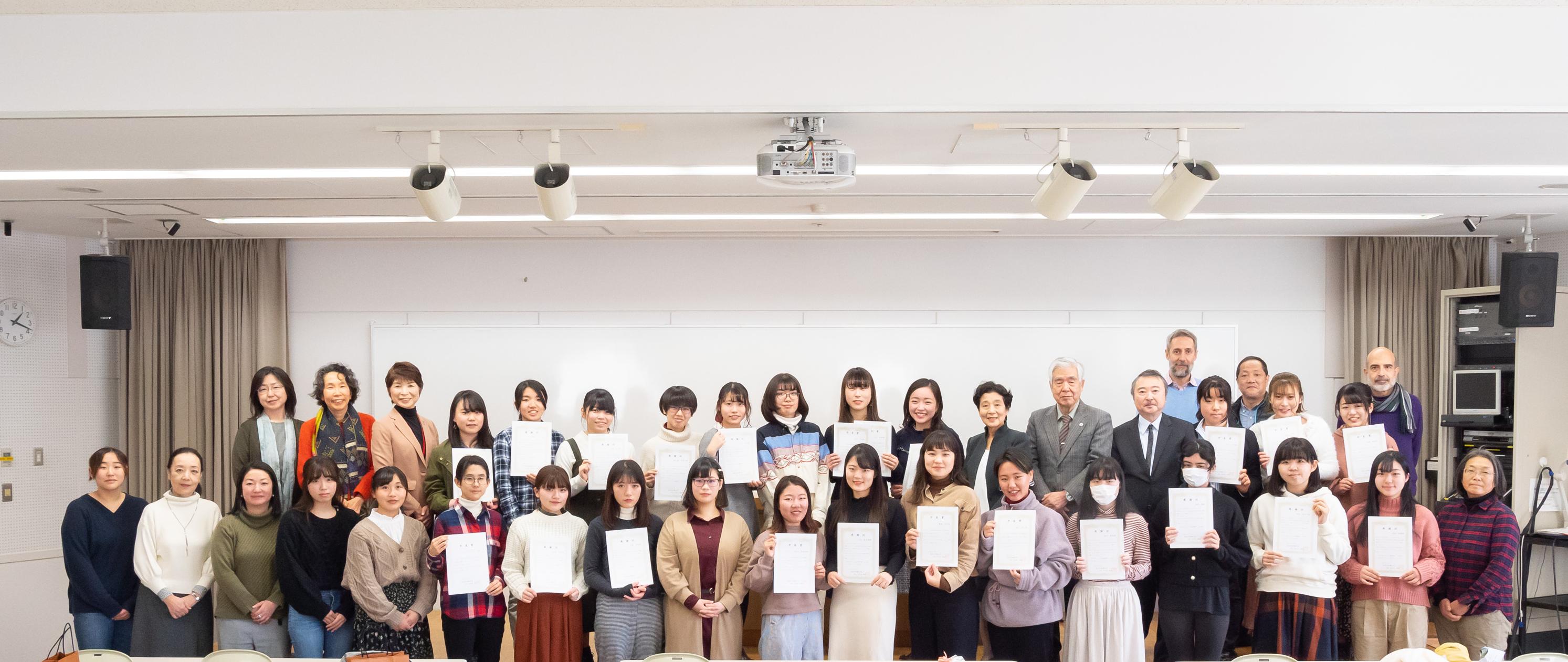 恵泉女学園大学で新たに学内表彰制度がスタート -- 地域・社会への貢献なども対象に、第1回表彰式では8件の活動に学長賞を授与