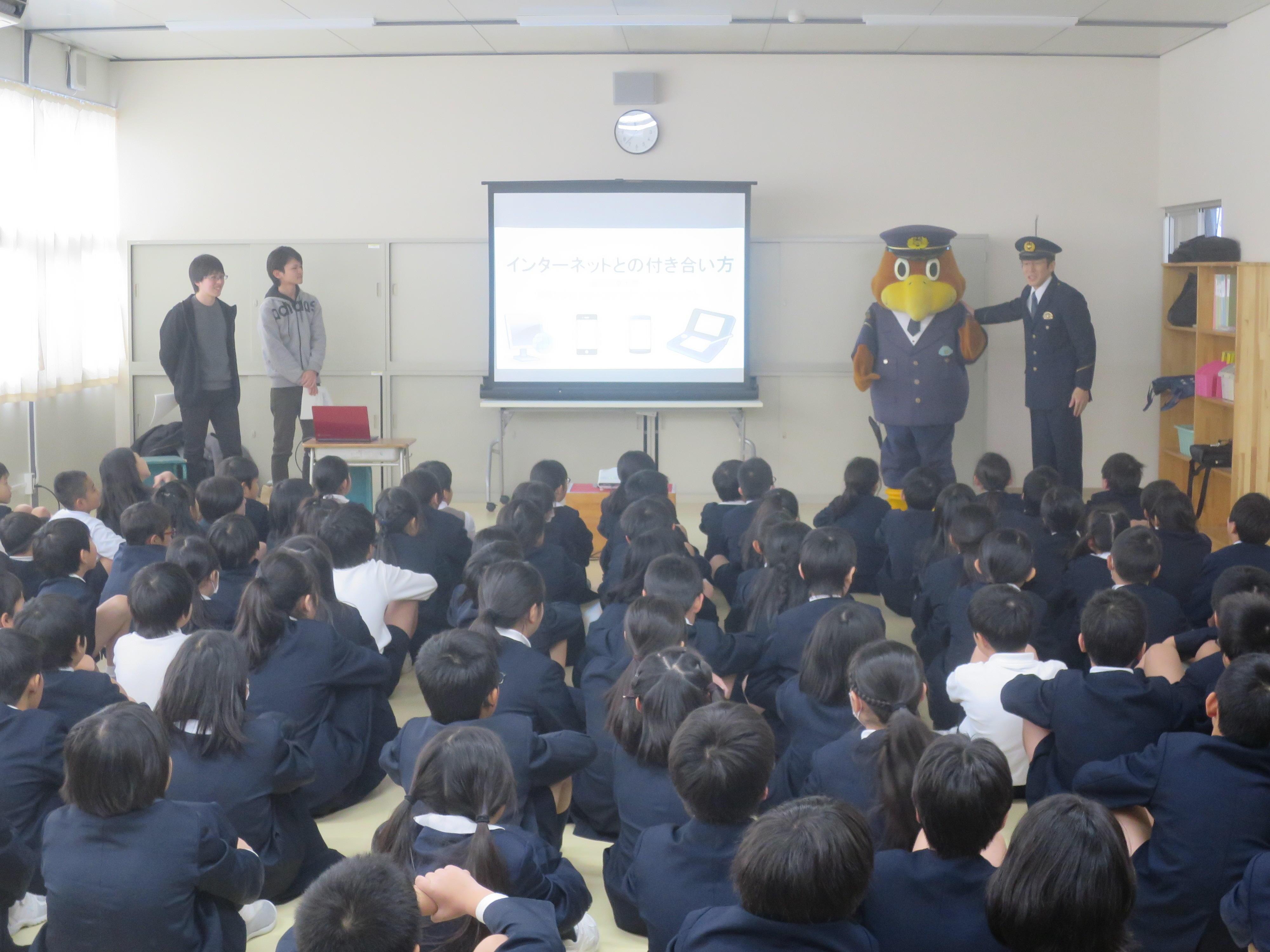 金沢工業大学情報セキュリティ・スキルアッププロジェクトが金沢市立押野小学校 4年生~5年生を対象に「ネットいじめ防止講演会」を開催。