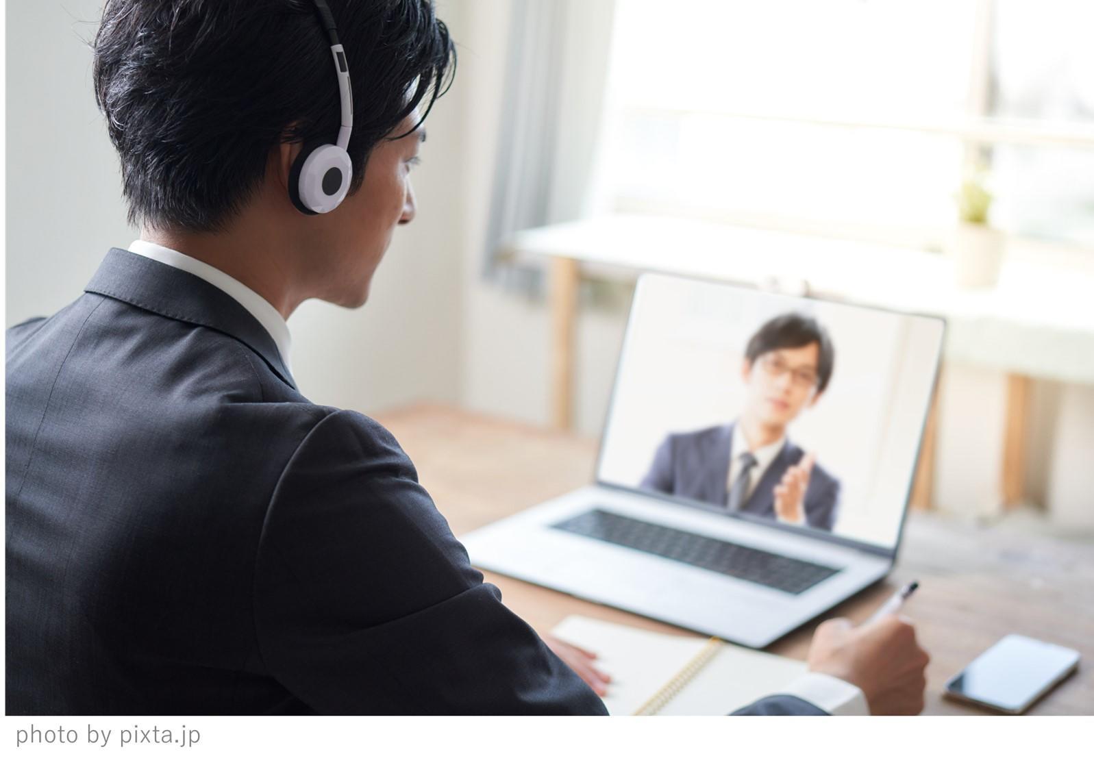 【武蔵野大学】就活生の逆風を支えるキャリア支援 全国55社による「オンライン企業セミナー」を2月1日~18日まで開催