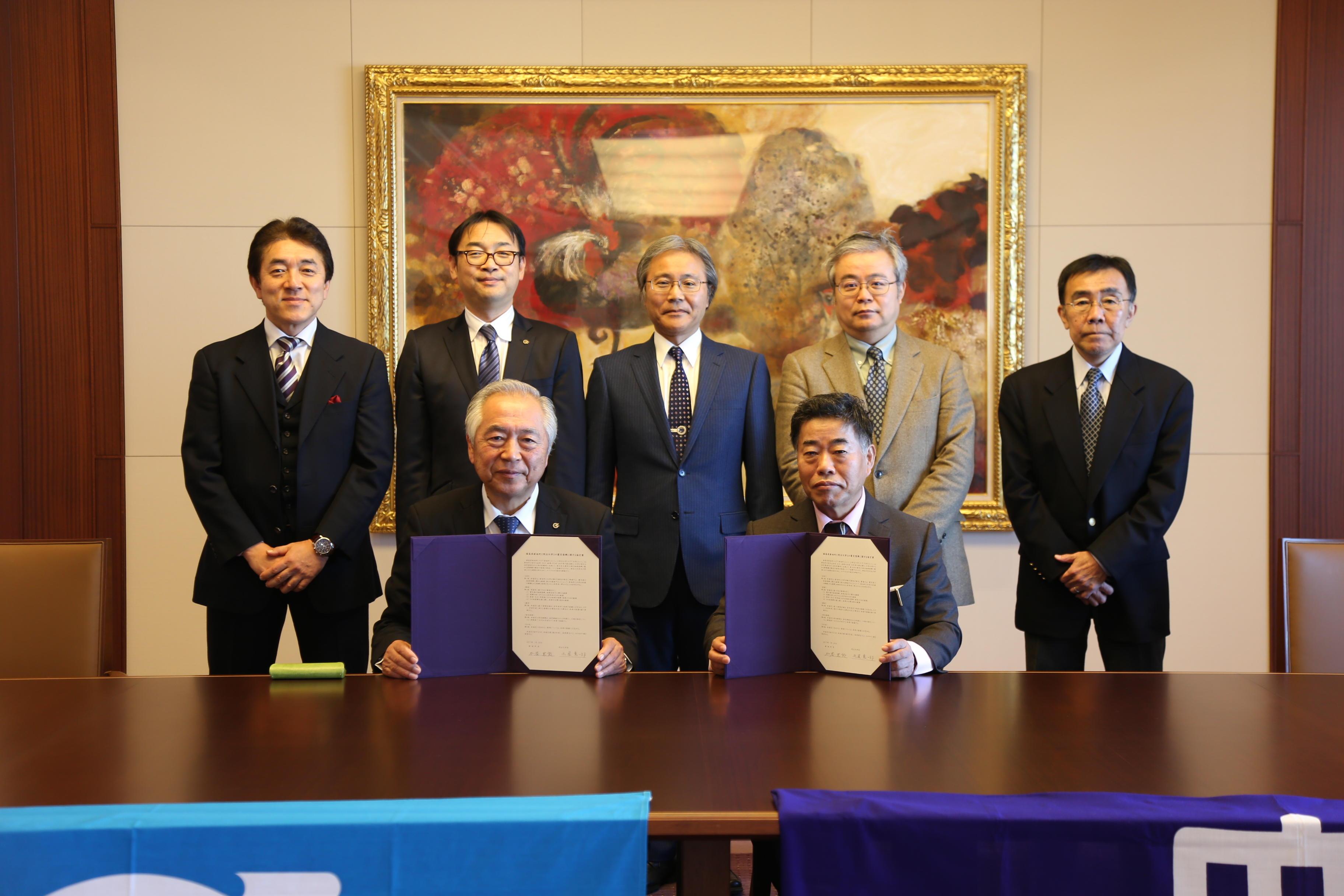 明治大学と福島県新地町が連携協定を締結します