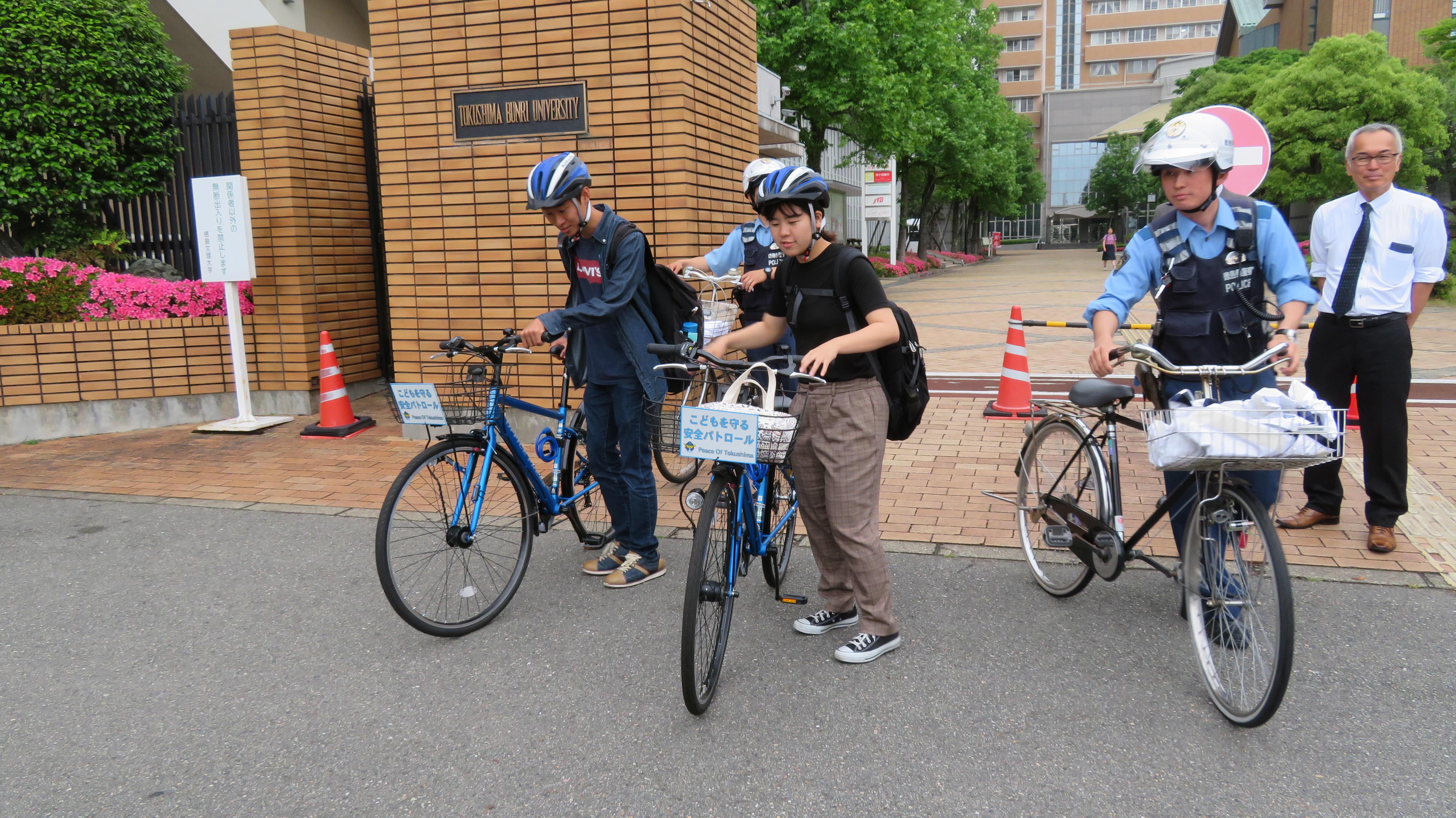 徳島文理大学の学生が自転車で小学校の通学路をパトロール -- 「青チャリ」で子どもたちを犯罪被害から守る