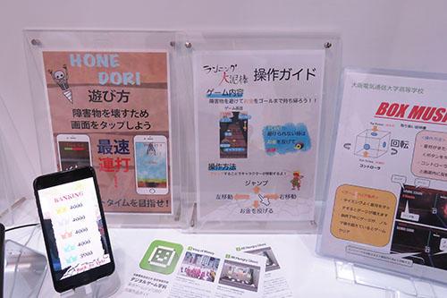 スマホゲームを中心に学内コンペを勝ち抜いた選りすぐりの作品を展示 -- 大阪電気通信大学 デジタルゲーム学科などの学生が「東京ゲームショウ2018」に出展