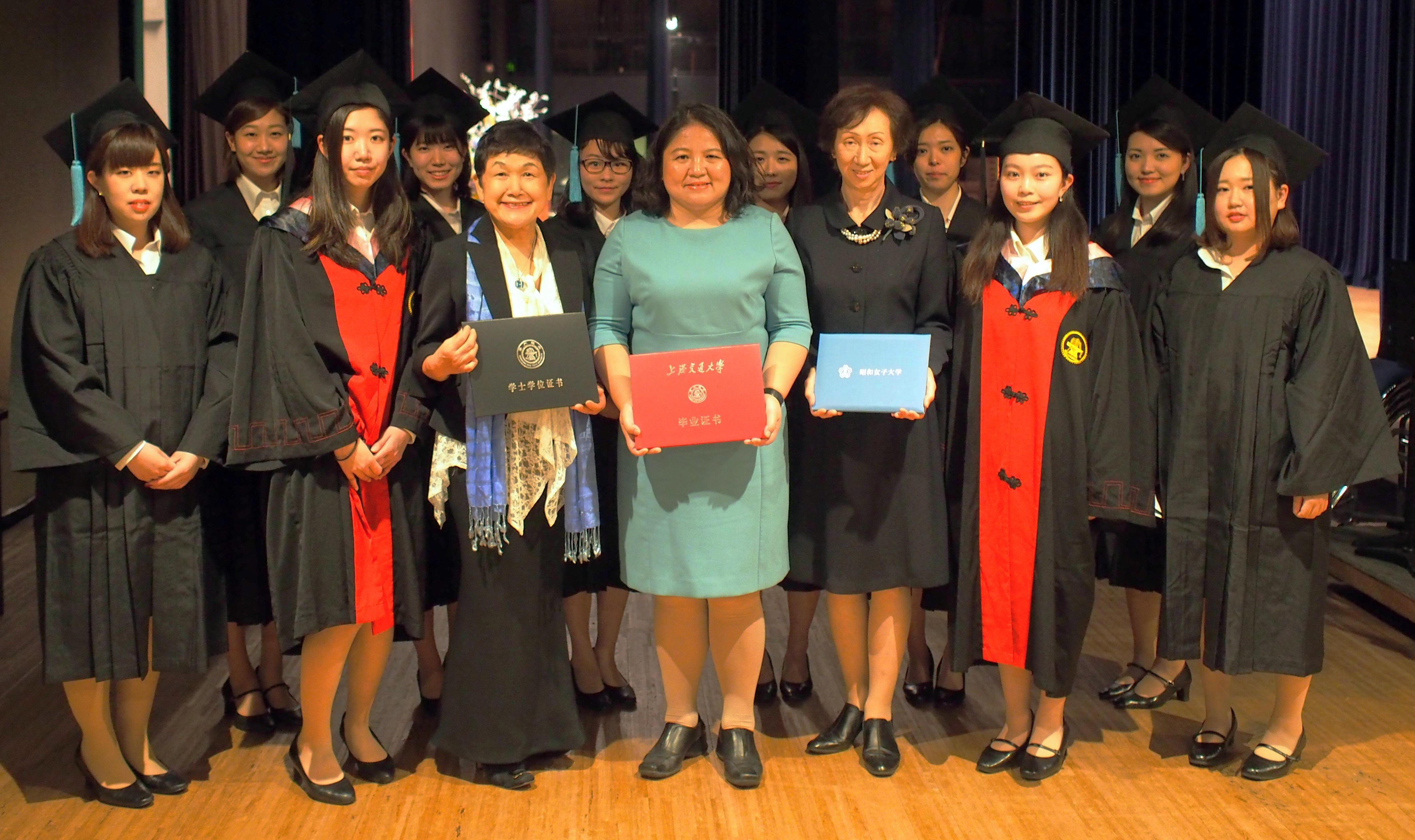 上海交通大学とのダブルディグリー・プログラム第1期生を輩出 両大学の学位取得者10名が卒業 ---昭和女子大学