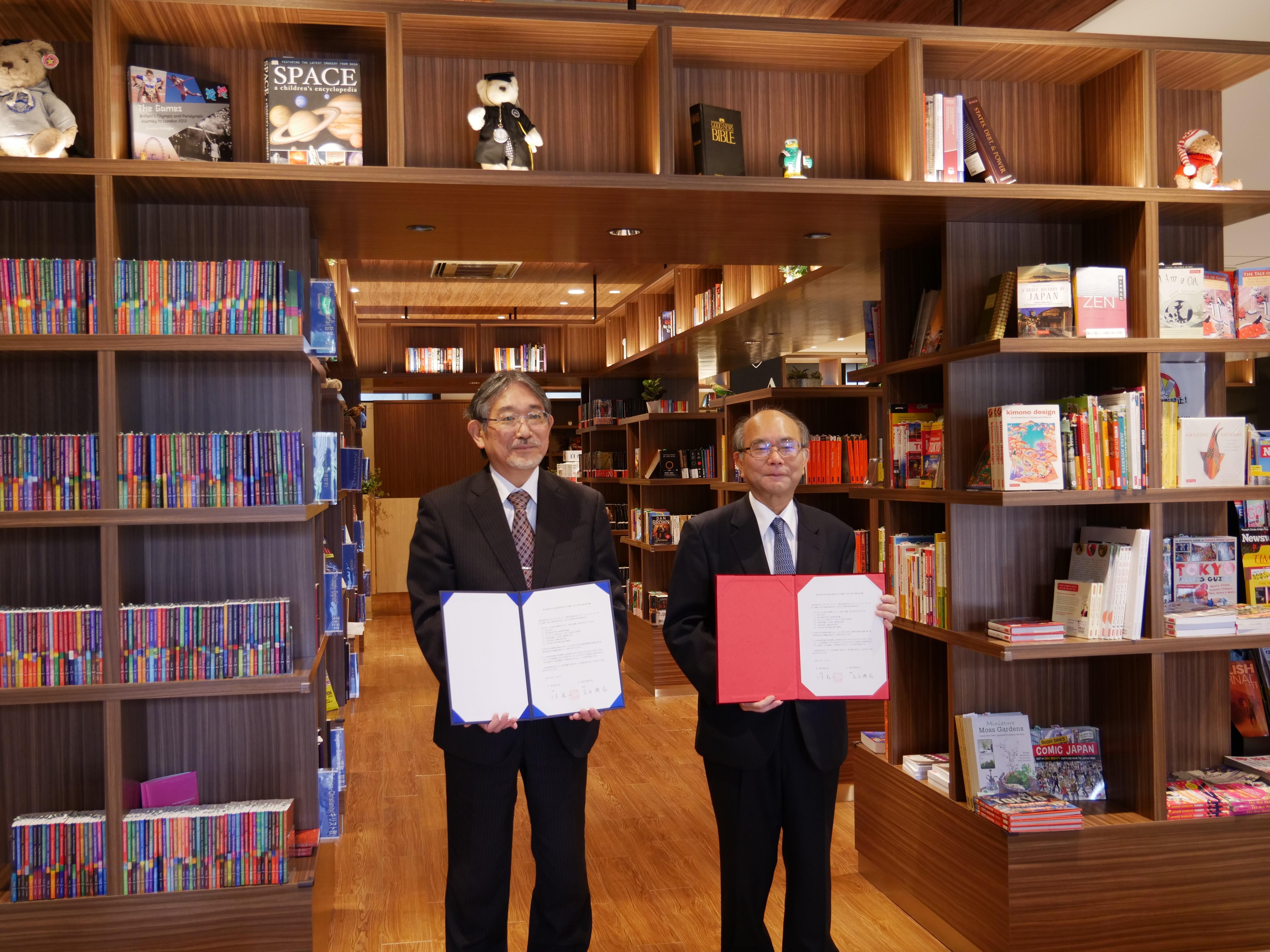 青山学院大学が東京外国語大学と、教育研究促進に関する基本協定を締結