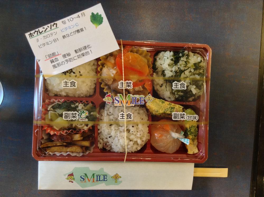 淑徳大学の学生が三芳町の野菜を使った地産地消のオリジナル弁当「SMILE弁当」を開発 --食べるだけで理想の食事バランスを実感