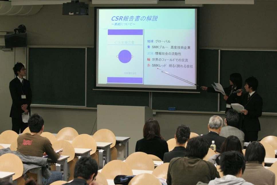 武蔵大学の学生が企業のCSR(企業の社会的責任)報告書を作成!――文科省平成21年度「大学教育・学生支援推進事業」採択事業が順調にスタート