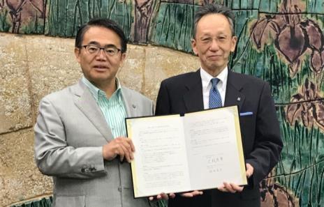愛知県と近畿大学が就職支援に関する協定を締結 学生のU・Iターン就職支援を通して、地域経済活性化を推進