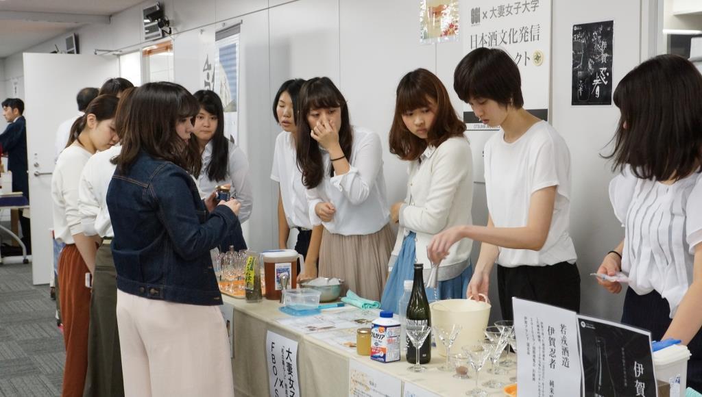 大妻女子大学の学生が忍者にちなんだ「日本酒カクテル」を考案 -- 11月18~20日に開催する「伊賀上野NINJAフェスタin上野恩賜公園」で提供