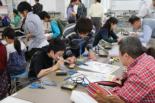 大阪電気通信大学が11月6日に科学技術体験イベント「テクノフェアinねやがわ」を開催 -- 最先端の科学技術をわかりやすく紹介