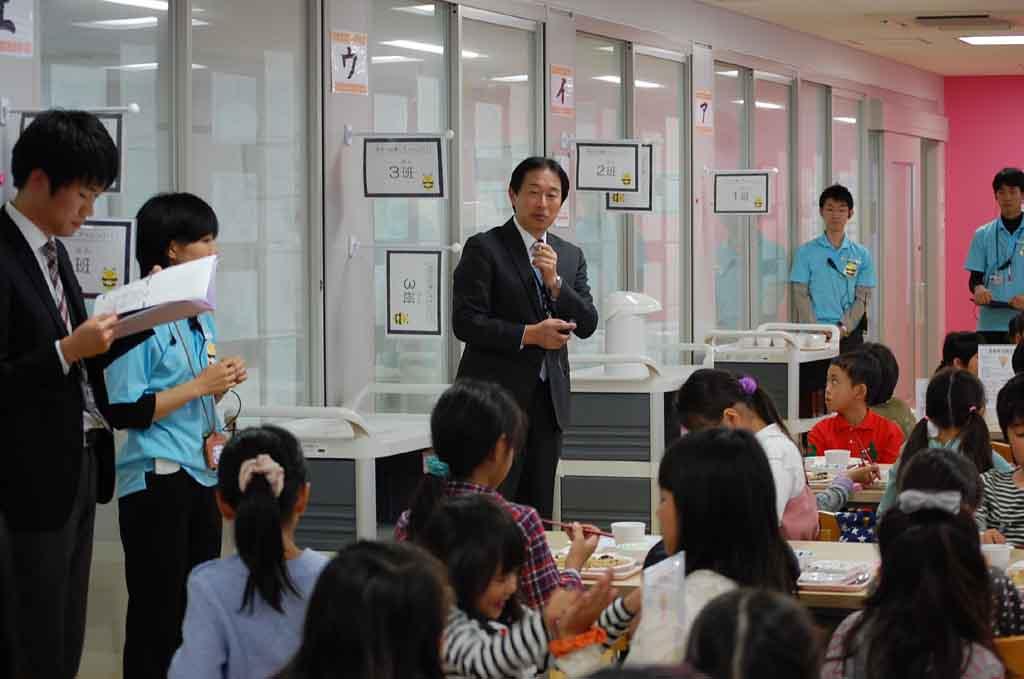 共立女子学園が10月29日に「第3回 先生の仕事にチャレンジ!」を開催 -- 小学生の職業教育