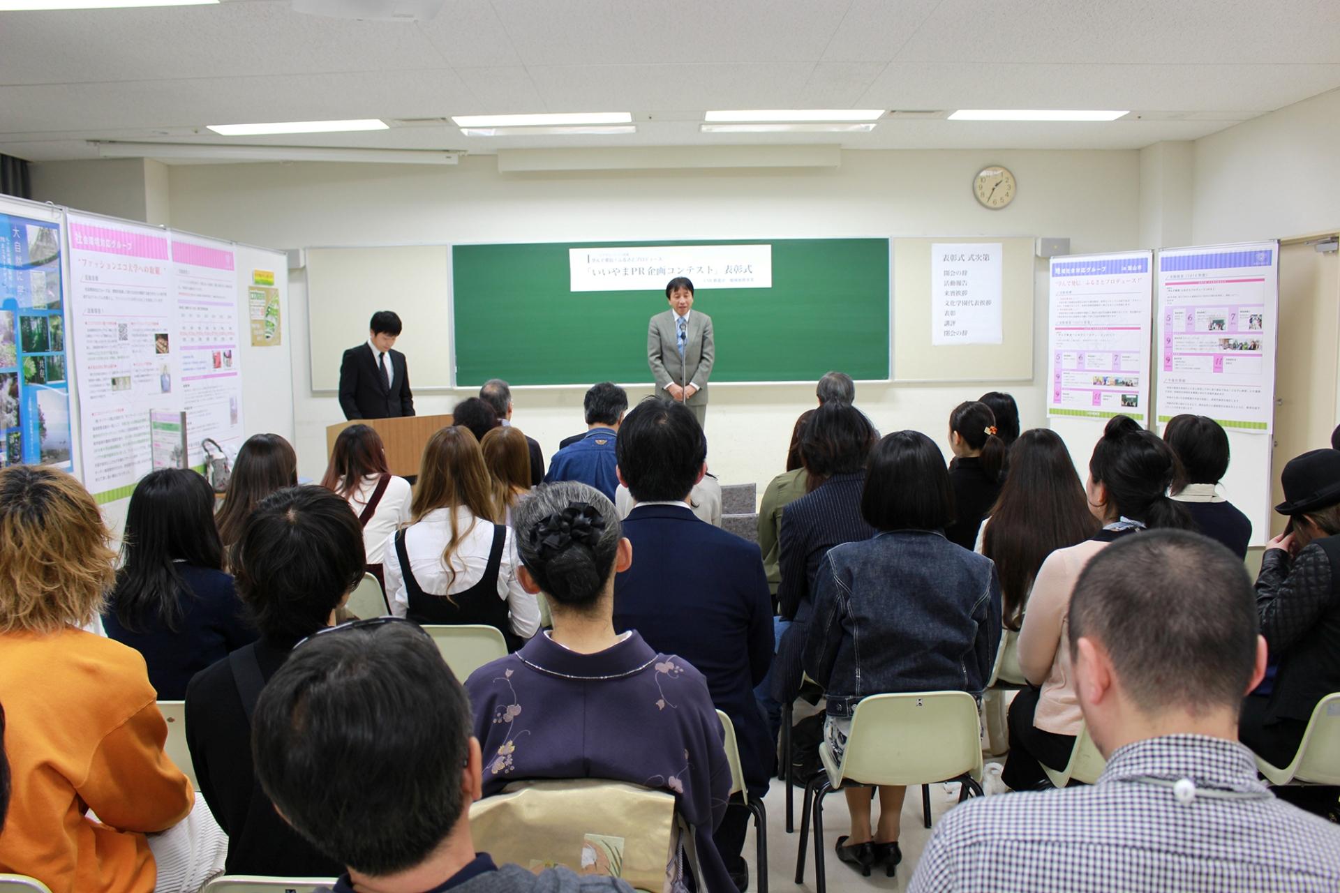 文化学園大学が長野県飯山市との地域連携プロジェクト「飯山PR企画コンテスト」成果報告会兼学生表彰式を開催