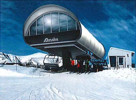 芝浦工業大学が日本初、上屋が膜素材でできたスキー場リフトのターミナルを共同開発 ~デザイン性の高さと耐久・メンテナンス性向上を両立~
