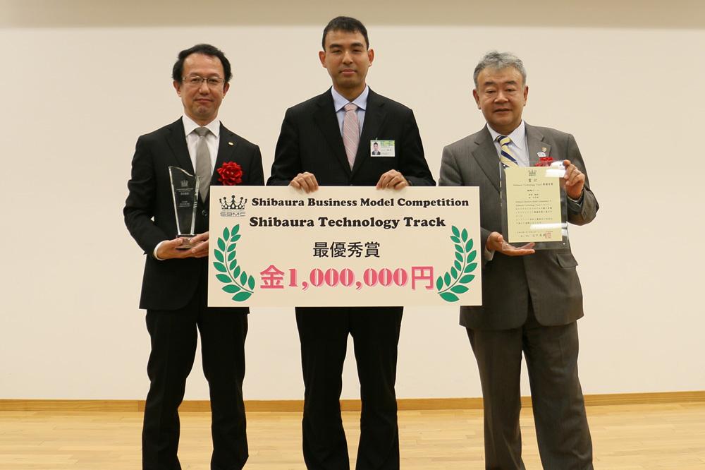 芝浦工業大学 -- 「Shibaura Business Model Competition」最終審査発表会を開催 ~賞金100万円が決定~