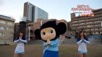 大学公式初!「恋ダンス」に大学キャラクターが挑戦 -- 追手門学院大学公式キャラクターによる「恋ダンス」をYouTubeで公開