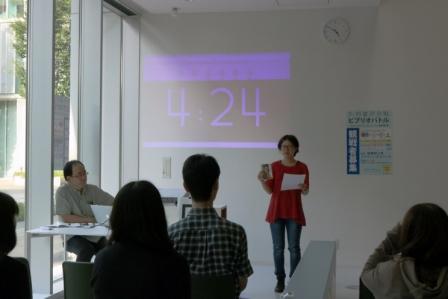 東京経済大学×宮城教育大学~ウェブ会議・オンラインコミュニケーションツール「Zoom」を活用 -- 学生同士で本の魅力を紹介し合い⇒投票⇒チャンプ決定の知的書評合戦開催