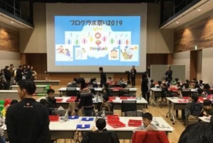【開催中止】追手門学院大学の茨木総持寺キャンパスで2月8~9日にロボットプログラミングを学ぶ子どもたちのイベント「プログラボ祭り」を開催