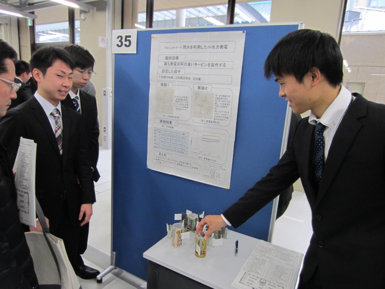 金沢工業大学の学部2年次生が地域社会や専門に関連した身近な問題に取り組み、解決策を提案 -- [プロジェクトデザイン実践]公開ポスターセッションを開催