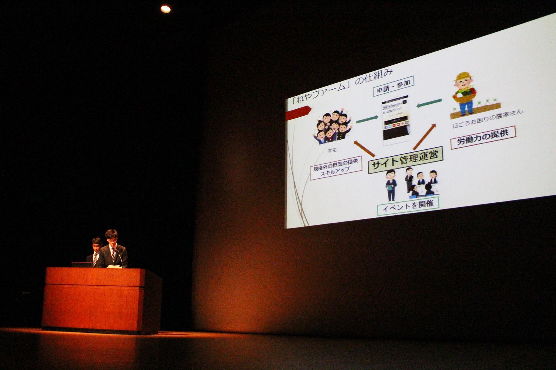 学生のビジネスプランを募集する「ワガヤネヤガワ・ベンチャービジネスコンテスト2016」でグランプリと部門賞を受賞 -- 大阪電気通信大学