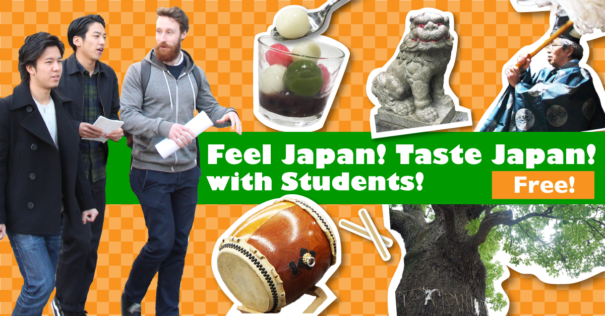"""訪日客2,400万人を超え、""""モノからコトへ""""インバウンドの質的転換を図る -- 東洋学園大学が学生発の「外国人向け日本文化体験型ツアー」を本格始動"""