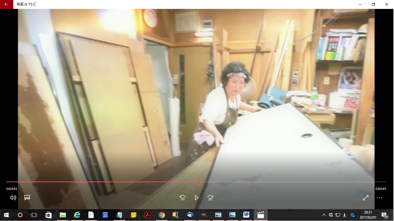 学生チームが「プロジェクトデザイン実践」で制作 -- 金沢の職人PR動画が金澤町家情報館にて放映