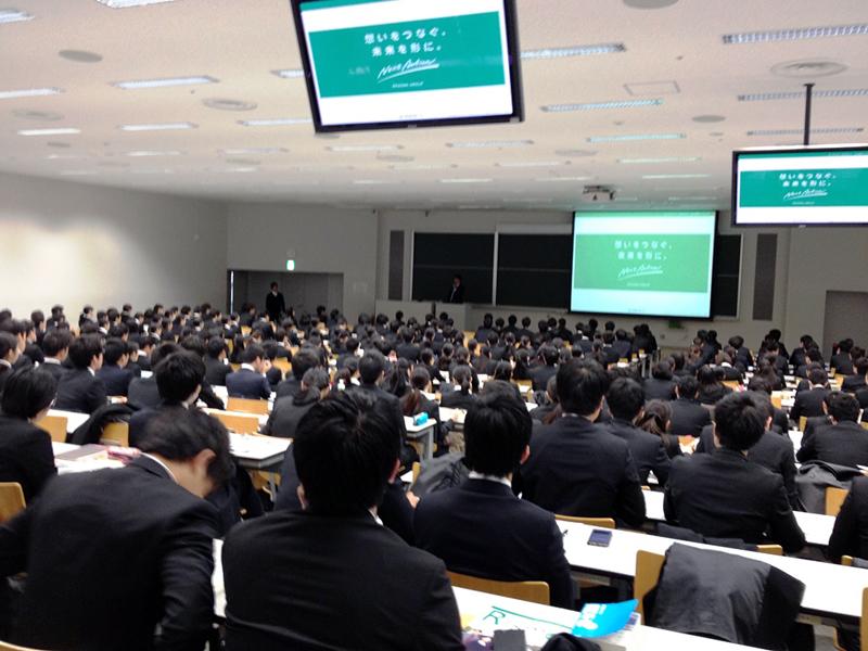 法政大学で採用活動解禁日から学内企業説明会を一斉開催 -- 初日3/1(水)は市ケ谷キャンパスで31社が開催