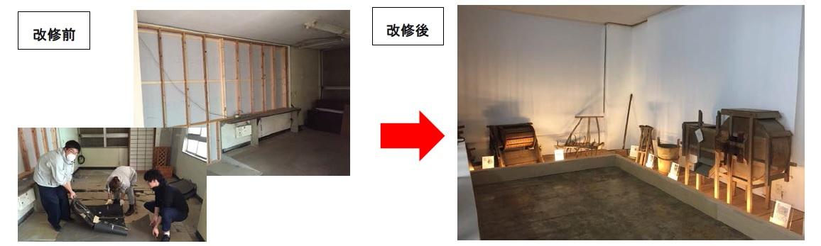 芝浦工業大学の学生が伊豆稲取の船チケット売り場を改修、1階完成お披露目イベントを実施~空き家の改修を通じて、地域活性化を目指す