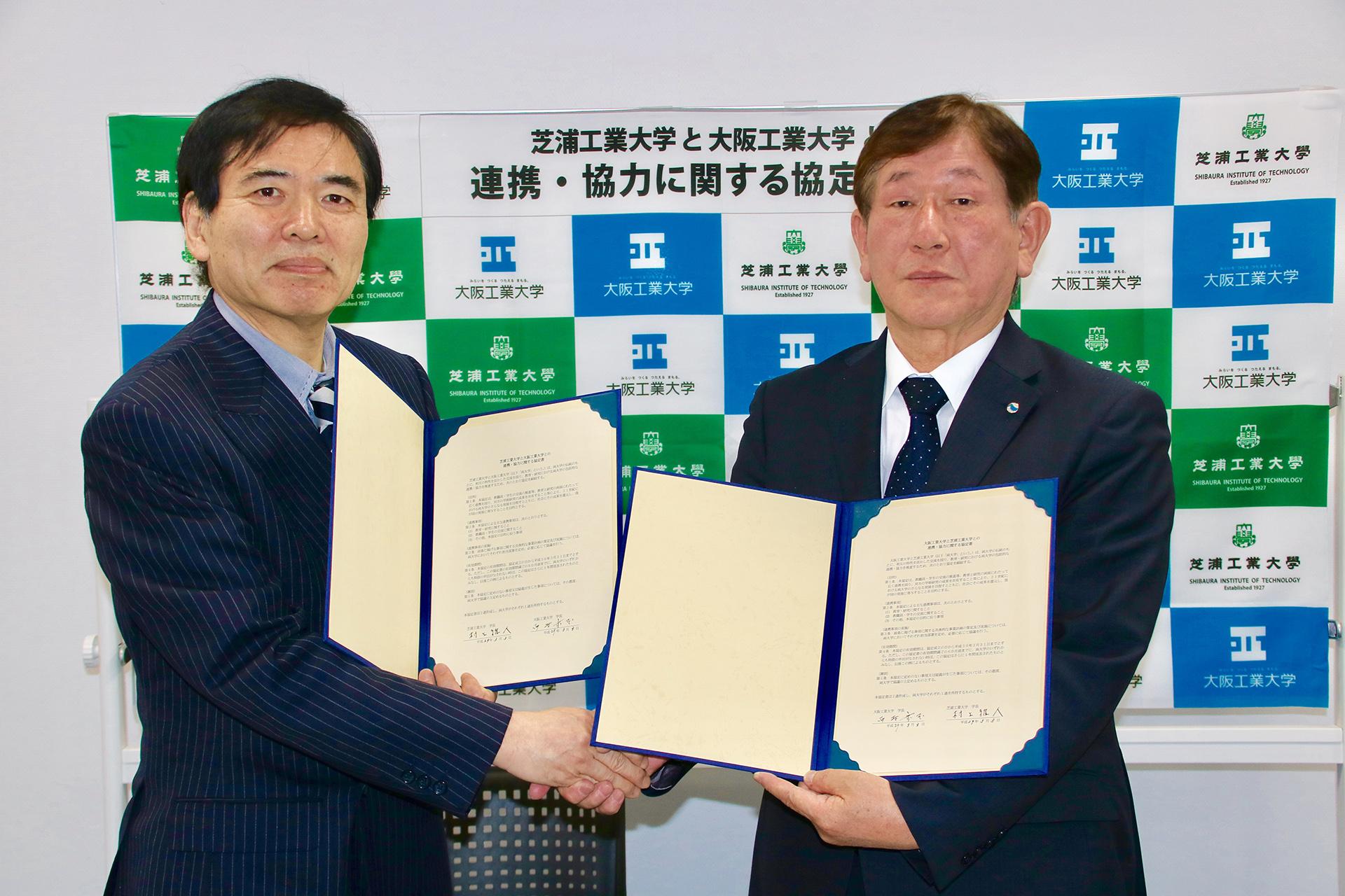 芝浦工業大学 -- 「大阪工大」と「芝浦工大」が連携協定を締結 ~連携を通して高度な理工学人材育成を目指す