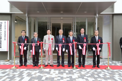 国立大学法人電気通信大学が100周年キャンパス「UEC Port」の竣工記念式典を挙行