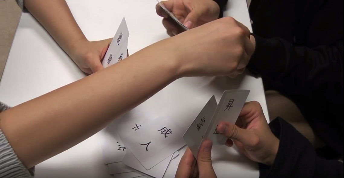 武蔵大生の作品が9年連続で「ACジャパン広告学生賞」を受賞! -- 学生の知見・主張を社会へ発信する取り組み --