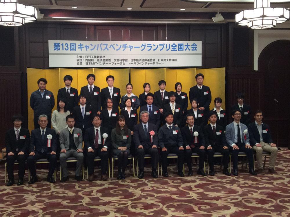 崇城大学起業部「Ciamo」が「第13回 キャンパスベンチャーグランプリ全国大会」で「文部科学大臣賞」「テクノロジー部門大賞」を受賞