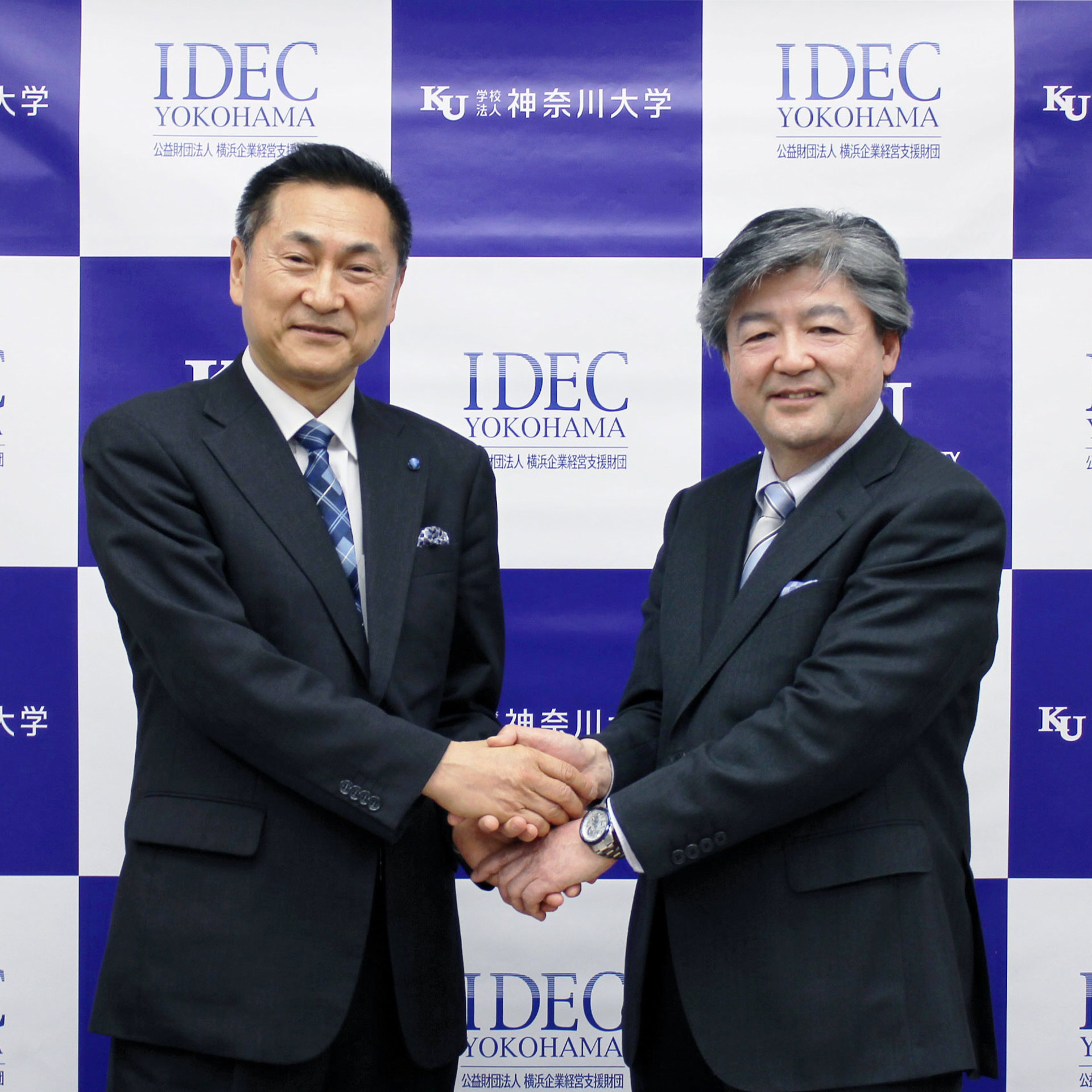 (公財)横浜企業経営支援財団(IDEC横浜)と神奈川大学~「人材の育成、採用・就職支援」も含めた包括協定を締結