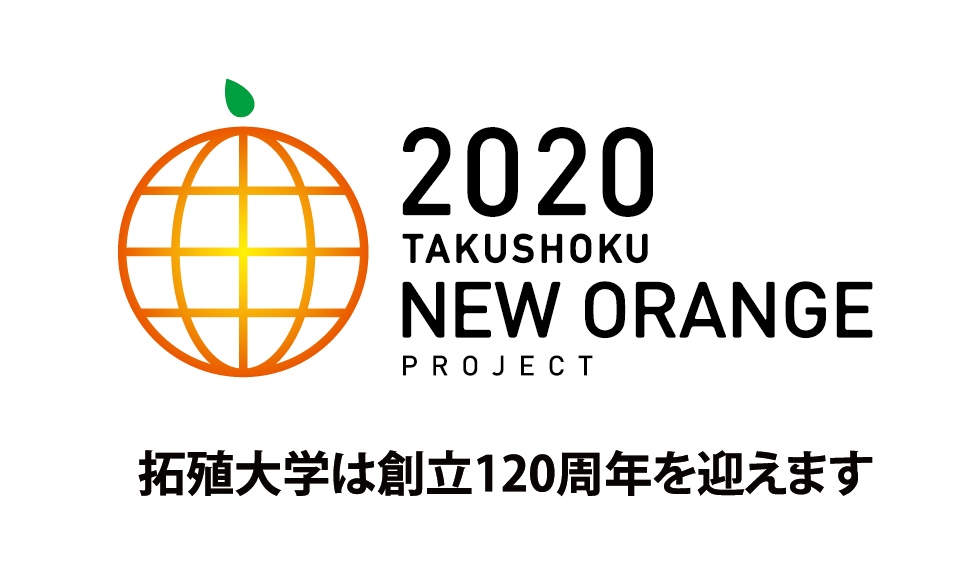 拓殖大学が日本フランチャイズチェーン協会との産学連携寄付講座「フランチャイズ・ビジネス」を開講 -- 4月12日に共同記者会見を開催
